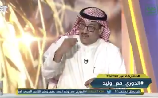 بالفيديو..مشجع لـ جمال عارف هل تحب الهلال أم النصر ؟ ..والأخير يرد