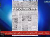 """بالفيديو..الأمير """"الوليد بن بدر بن سعود """"  : النصر احتكر بطولة المنطقة الوسطى 8 سنوات"""