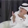 بالفيديو.. الدويّش : سعيد العويران يكفيه الهدف الذي سجله في كأس العالم..وهذا اللاعب لم يأخذ حقه !