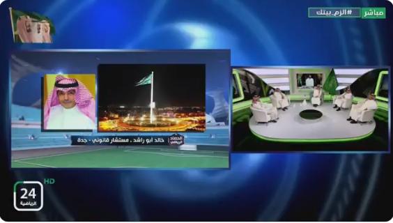 """بالفيديو.. """"خالد أبو راشد """"يكشف حقيقة أزمة بلايلي مع الأهلي ومصير شكوى جروس"""