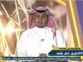 بالفيديو..سلطان اللحياني معلقاً عقب شكوى البلايلي: إنذار لكل الأندية