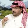 """الجحلان ينشر مقطع فيديو من مباراة """"الهلال والنصر"""".. ويعلق """"اللقطة لا تحتاج لمحلل تحكيمي""""!"""