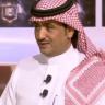مطلب خاص من سعد آل مغني إلى اتحاد الكرة بسبب أزمة مايكون