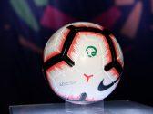 ما السر وراء تأخر إصدار جدول مباريات الدوري السعودي للمحترفين؟
