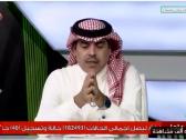 """بالفيديو..تعليق """"عبدالرحمن الجماز"""" على أزمة جوليانو مع نادي النصر"""