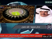 """بالفيديو..جستنيه : المركز الإعلامي بنادي النصر """"لا يهش ولا ينش """""""