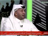 """بالفيديو..القحطاني :هذه الغلطة التي قامت بها إدارة نادي النصر مع اللاعب """"جوليانو"""""""