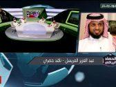 شاهد.. عبدالعزيز المريسل يُطالب إعلام الهلال بالاعتذار لهذا السبب !
