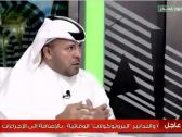 """بالفيديو.. """"القحطاني"""" يعلق على إلغاء معسكر الهلال في الطائف"""