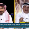 """بالفيديو..العنزي:ولو استمرت المسابقة لتصدر النصر ..ورد مفاجئ من """"كيال"""""""